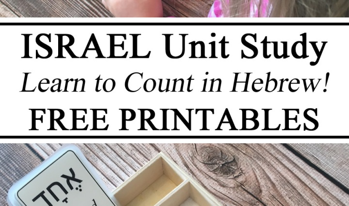 Fine Motor Skill, School Skills, Learning to Write, Sand Tracing, Salt Tracing, Hebrew, Jewish Culture, Learn to Count, 1-10, Counting in Hebrew, Free Printables, Free Download, Homeschooling, Resources, Homeschooling Ideas, Montessori, Waldorf, Preschool, Kindergarten, Elementary School
