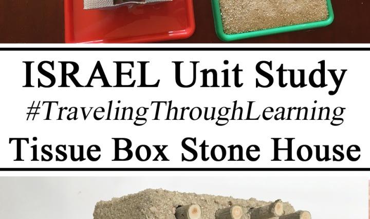 Upcycle, Tissue Box, Israel Unit, #travelingthroughlearning,